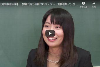 インタビュー動画を更新しました